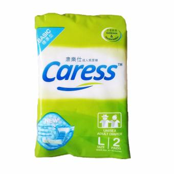Caress Adult Diaper Large 2's x 3 packs