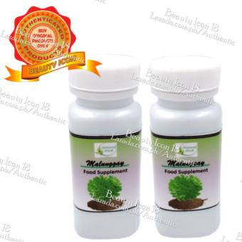 Malunggay Capsule Natural Herb Food Supplement Bottle of 100pcs Set of 2