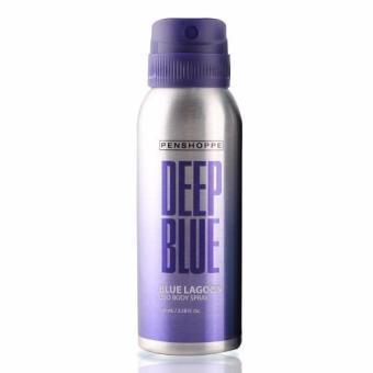 Penshoppe Deep Blue Body Spray for Men 100ml (Blue)