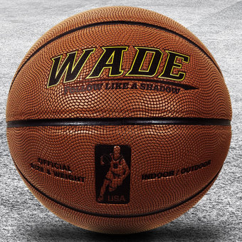 Wade leather outdoor wear and basketball