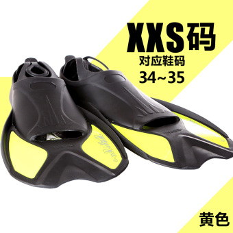 Xuan Haicheng people professional swimming diviing flippers