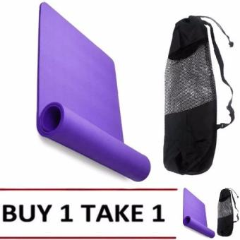 Yoga Mat 68x24 (Violet) Buy 1 Take 1 with Cloth Net Texture YogaMat Bag(Black)