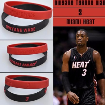 2PCS Wristband Basketball Star Bracelet NBA Star Rubber Band Wade - intl