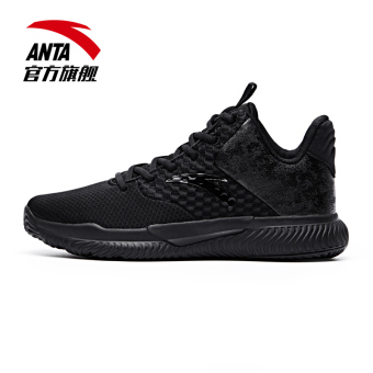 ANTA male culture casual shoes basketball shoes (Black-3)