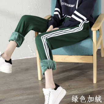 BfHan version Plus velvet thick autumn and winter casual pants athletic pants (Green Plus Velvet)