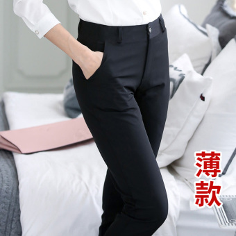 Black Slim fit skinny straight-leg pants suit pants (Black thin)