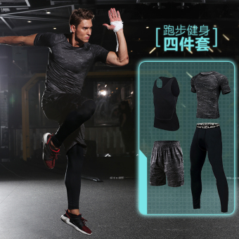 Fitness room running sports clothing (T118 # To send vest)