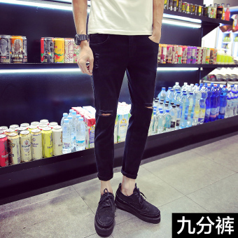 GD Korean-style Slim fit skinny ankle-length pants with holes denim pants (Black-ankle-length pants)
