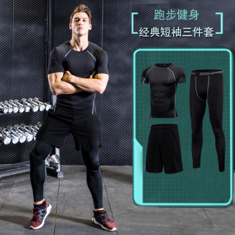 I quick-drying short sleeved slim fit clothing basketball fitness clothes ((Classic Short sleeved) 3 sets)