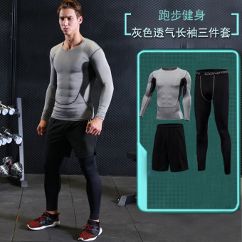 I quick-drying short sleeved slim fit clothing basketball fitness clothes (Three (gray breathable long-sleeved))