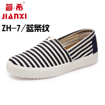 Korean-style female Spring and Autumn thick crust LR shoes Shoes (ZH-7 blue striped)