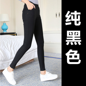 Korean-style New style spring denim leggings (Black color (spring No velvet)) (Black color (spring No velvet))