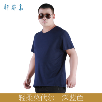LOOESN Modaier short sleeved summer short sleeved t-shirt T-shirt (Dark blue color)