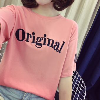 Loose versitile fashion short sleeved style New style T-shirt (Embroidered lettered watermelon Hong) (Embroidered lettered watermelon Hong)