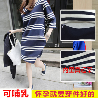 New style long-sleeved striped nursing clothes (Blue Spring and Autumn)