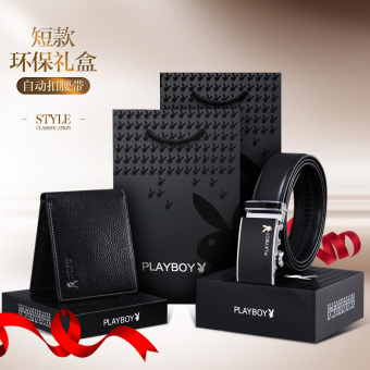 PLAYBOY first layer of leather youth leather belt gift box men's short wallet (Automatic buckle leather belt + SHORT wallet (environmentally friendly gift box))