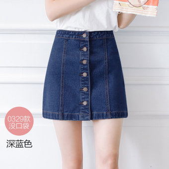 Step casual female spring and summer breasted skirt cowboy dress (Dark blue color) (Dark blue color)