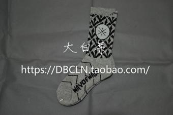 Wade Stylish large combat and other socks towel socks (Gray Wade)