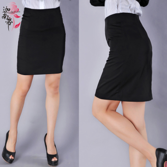 Women's Business Package Hip One-step Skirt - Black