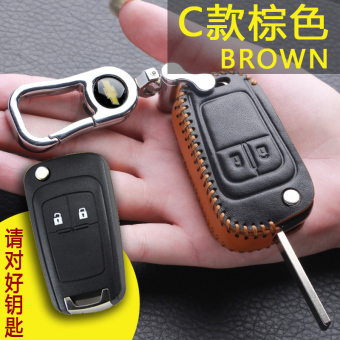 Chevrolet car key cases key cap folding Leather cover protective case