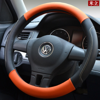I car steering wheel cover four seasons to cover