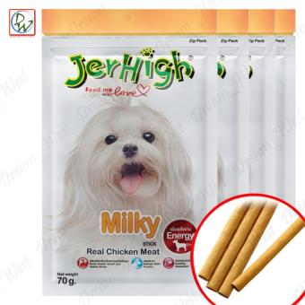 Jerhigh Milky Stick Real Chicken Meat Dog Treats 70g Set of 4
