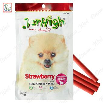 Jerhigh Strawberry Stick Real Chicken Meat Dog Treats for your Pet 70g