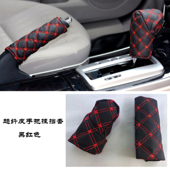 Leather Automatic Gear Set of ornaments to cover car handbrake Sleeve