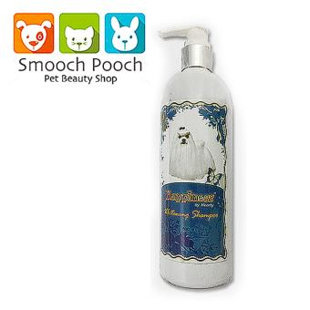 New 2017 Happiness Whitening Shampoo for Dogs 500ml