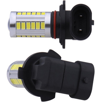 New High Quality 2x 9005 HB3 5630 LED 33 SMD HI BEAM Car Fog HeadLight Bulb Projector Lens WHITE