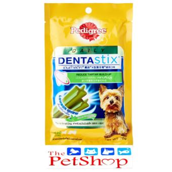 Pedigree Dog Treats Dentastix Green Tea (75g For Small Dogs)