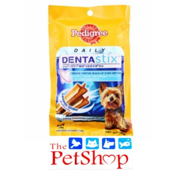 Pedigree Dog Treats Dentastix Toy (75g For Small Dogs)