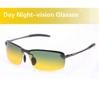 Unisex Day & Night View Vision Glasses Anti-glare Driving Polarized Sunglasses (Black Frame) - Intl