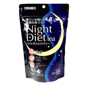 trà Night diet tea Orihiro Nhật Bản mua bán ở đâu giá bao nhiêu thực phẩm chức năng