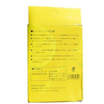 sonaki vitamin c shower refill filter set of 3 lazada ph. Black Bedroom Furniture Sets. Home Design Ideas