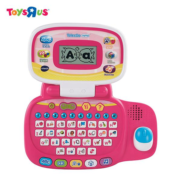 Vtech Philippines Vtech Price List Toys For Kids Babies For