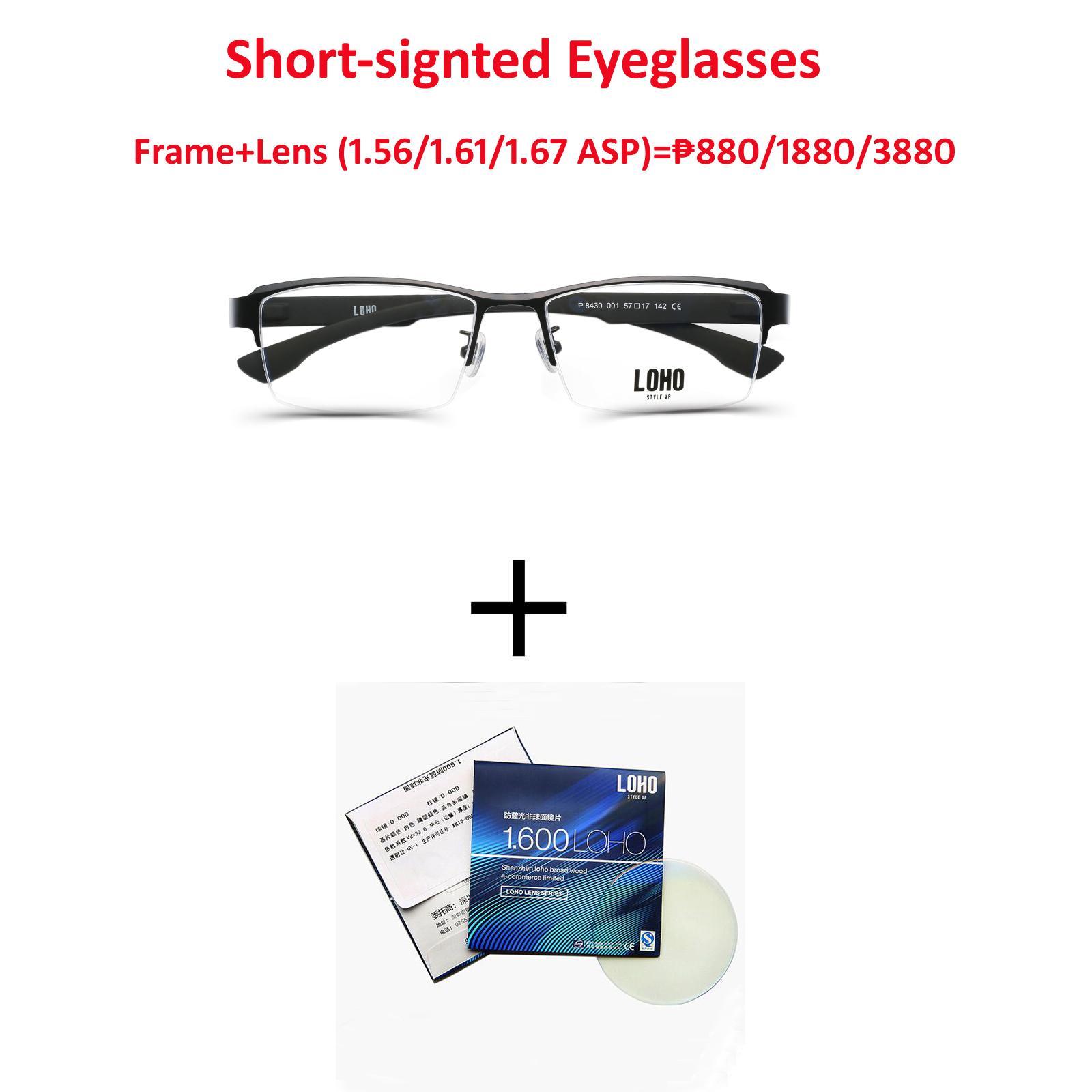 Unisex Square Prescription Eyeglass Frame with Clear Lens For Prescription  Rx Glasses Spectacles 8430 7796baf77fb7