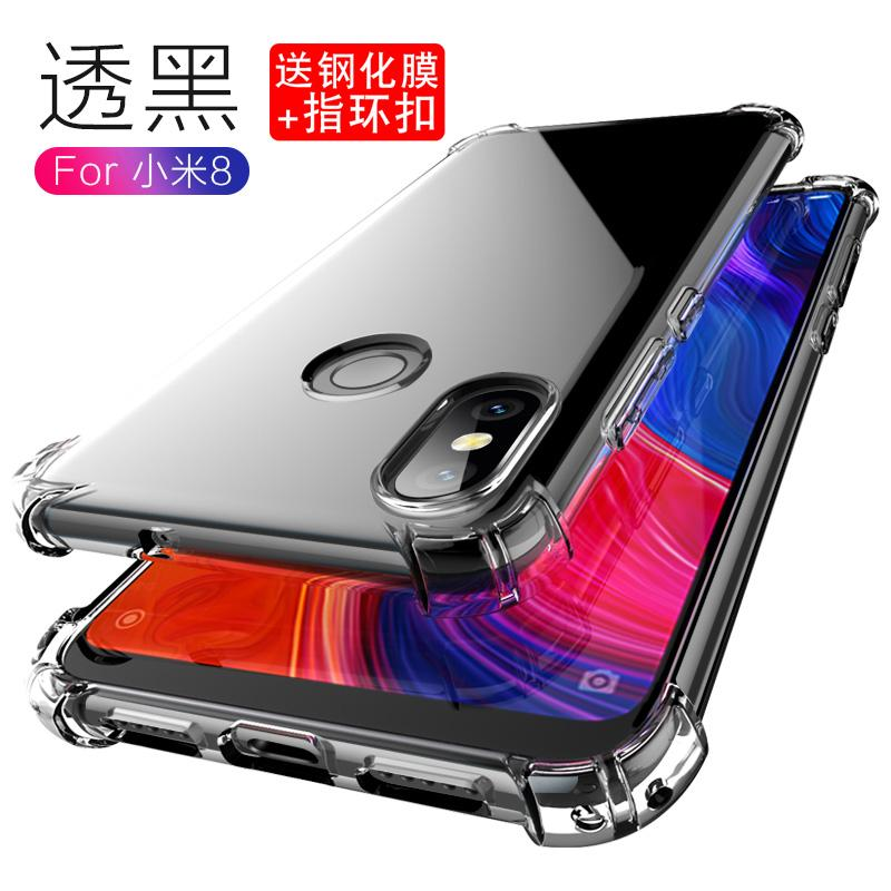 Xiaomi 9 Casing HP 8 Redmi Edisi Remaja se pelindung 6x set mix2s/3 Silikon 6a Bungkus Penuh note5 delapan plus anti jatuh max2/3 Layar sidik jari note3 transparan 5x DISCOVERY sembilan