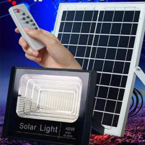 Solar Lights Lazada: Solar Philippines: Solar Price List