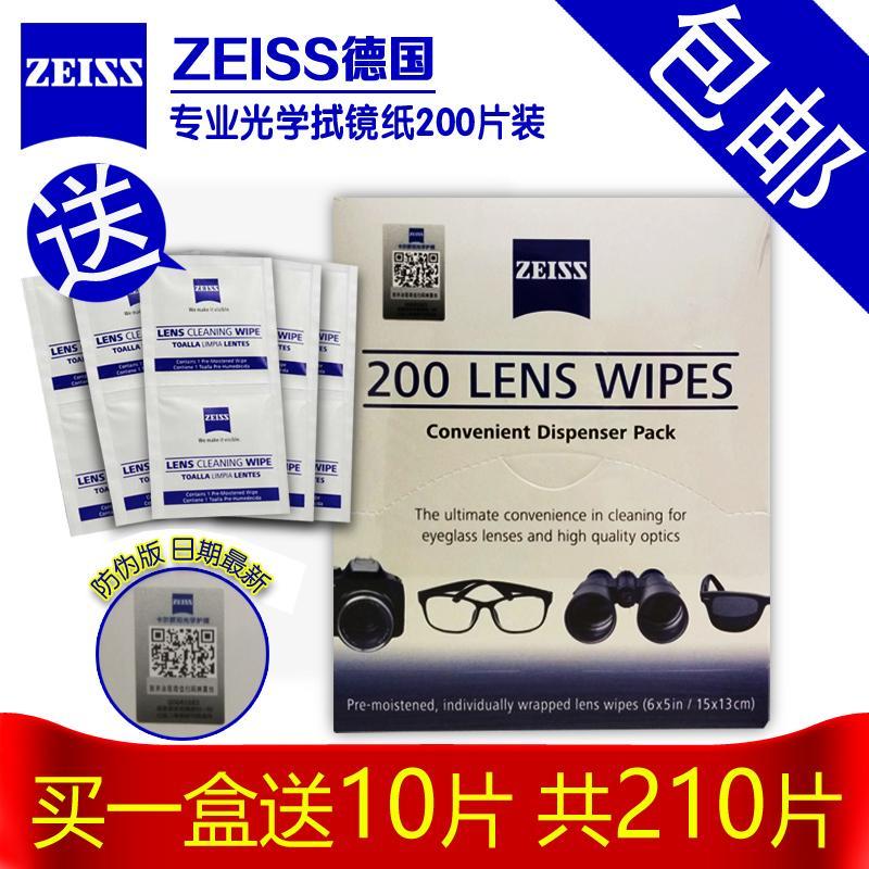 Zeiss Tisue Basah Kain Lensa Kacamata Lensa Kamera Pembersih