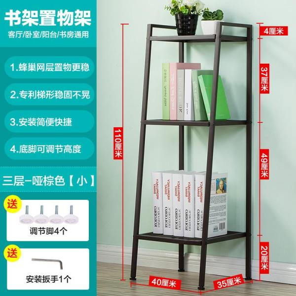 Heart·traeh la casa yi Bookshelf Landing Living Room Storage Shelf Bedroom Simplicity Iron Art Flower Stand Terrace/Patio Multilayer Storage Rack
