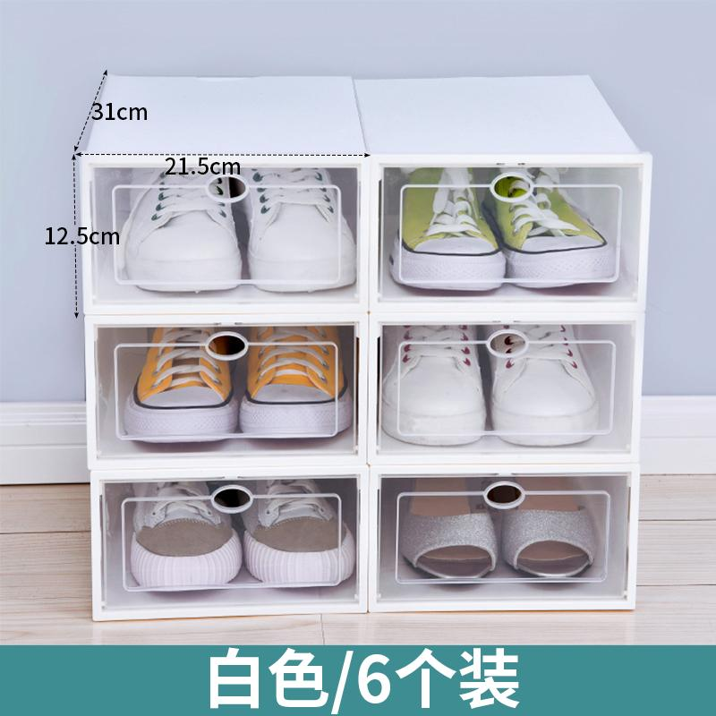 Plastic Transparent Shoe Box Thick Drawer-type Men And Women Shoe Storage Box Combination Finishing Box Large Size Moisture-Proof SHOEBOX