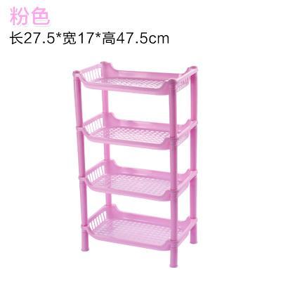 Kitchen Bathroom Landing Storage Shelf Heightening Four Layer Free Combination Storage Rack Bathroom Organizing Rack By Taobao Collection.