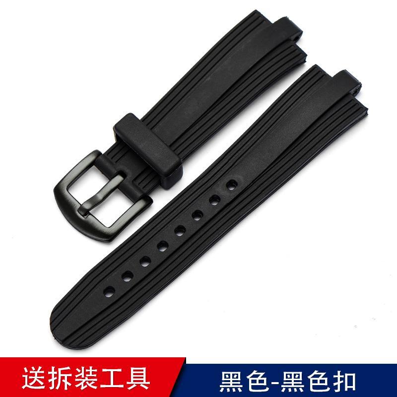 Tali karet Tahan Air Olah Raga Silikon Tali jam tangan adaptor Bvlgari DIAGONO seri cembung Gesper tali jam tangan Gesper pin