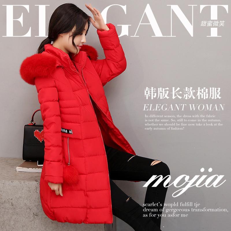Pakaian Katun Korea Fashion Style Bulu Angsa Jaket Katun Bagian Panjang Lebih Tebal