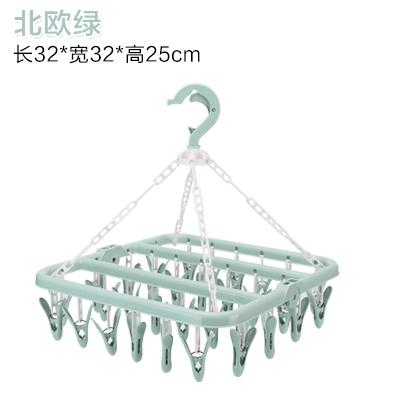 Plastic Infant Home Multi-Functional Module Clothes Rack By Taobao Collection.