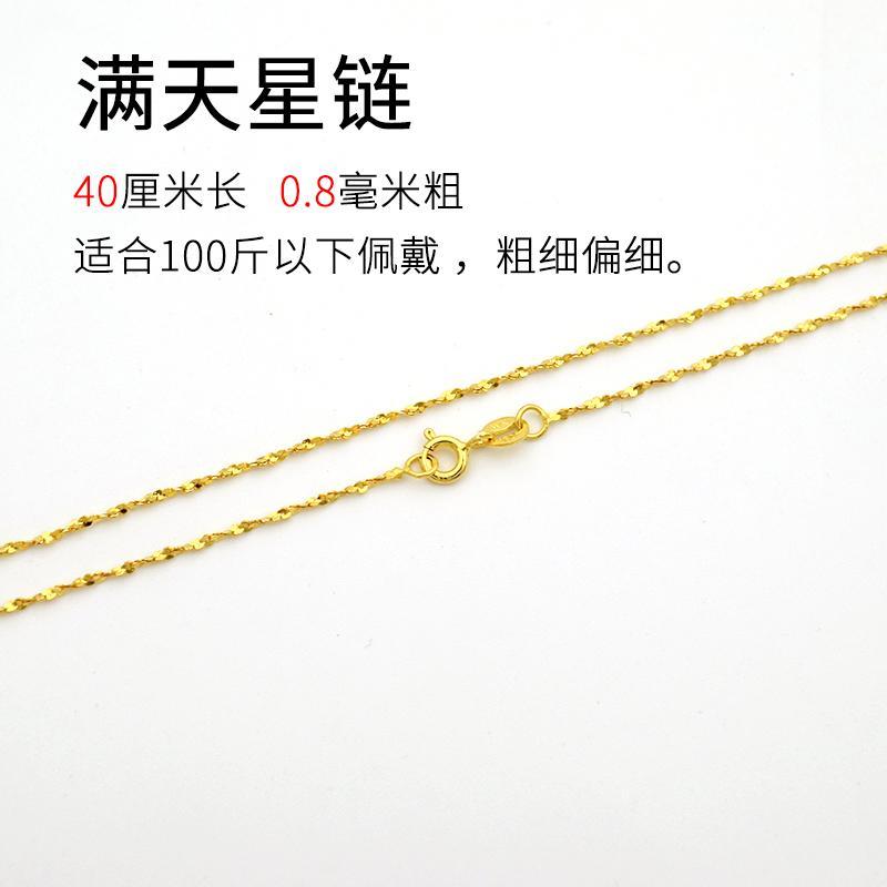 Emas dan Emas Kalung S925 Sterling Silver Kalung Klavikula Perempuan Warna Emas Berlapis