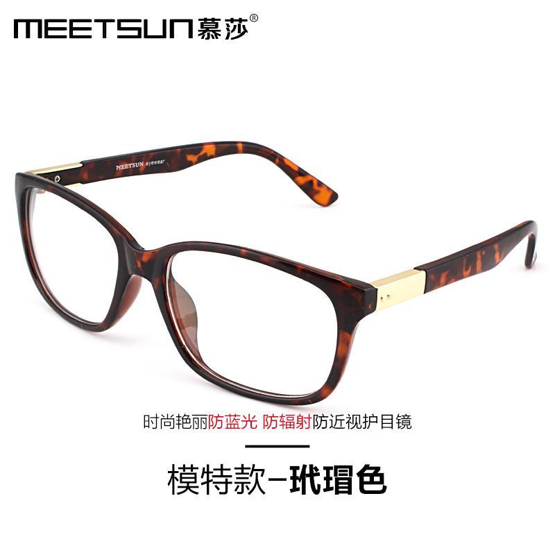 Features Stallane Model Style Paduan Gagang Optik Kacamata Optik ... d6e3efe717