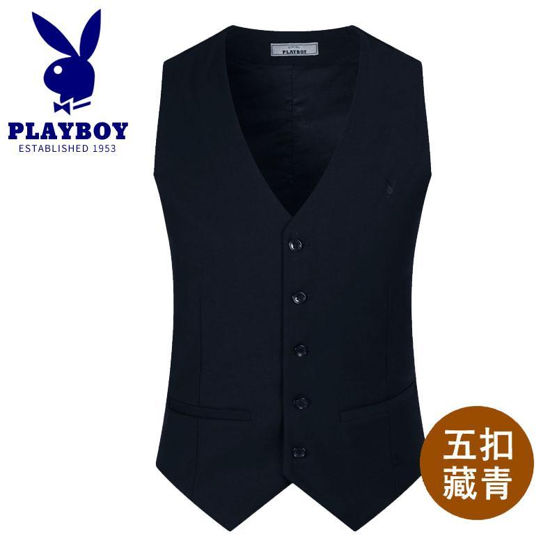 Playboy แบบบางชุดสูทเสื้อกั๊กสูทเด็กผู้ชายเสื้อกั๊กชายสลิมสไตล์เกาหลีแฟชั่นหล่อชุดทำงานคอลเลคชั่นฤดูใบไม่ผลิ By Taobao Collection.