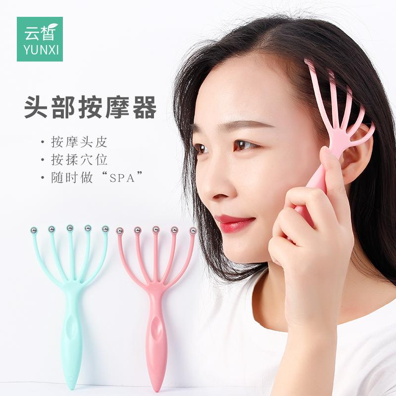 Head octopus head massager Philippines